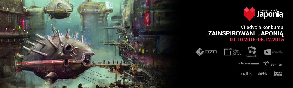 EIZO---Informacja-Prasowa---Zainspirowani-Japonia-VI-(2015-10)